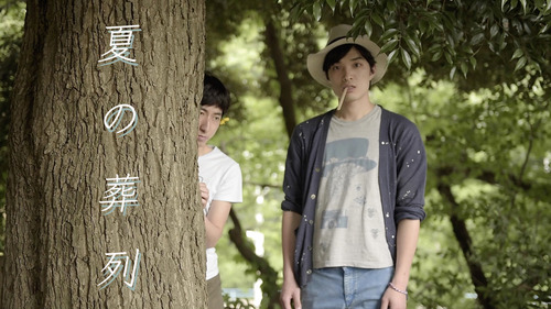 natsuno_001.jpg